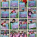 【13年】0408兒童節童在一起