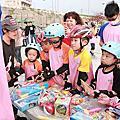 【17年】0408 Super兒童節-超級運動會