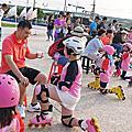 【19年】0428母親節-親子運動會