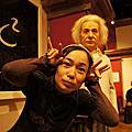 《香港》太平山頂杜莎夫人蠟像館