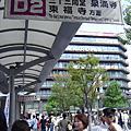 京阪神Day4~京都車站的現代映照著過去