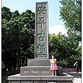 2013 台南幸福之旅