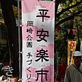 1311京都D5