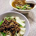 0906台北觀音齋健康素食&黑砂糖剉冰