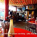 0907員林廟口素食