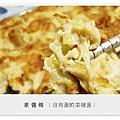1003-創意料理-沒有蛋的菜圃蛋