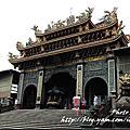 竹林觀音寺