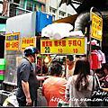 黃石市場生炒魷魚