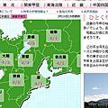 2014 櫻花旅行