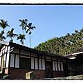 南投。竹山。天空的院子