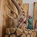 20150507拜訪 郭素亦 木雕藝術的家