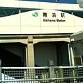 日本行第三日