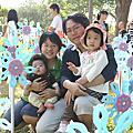 2010/3府成花卉