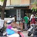 五妃廟前杏仁豆腐冰