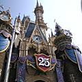 三遊東京迪士尼