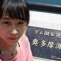 加緊腳步日本小旅行之奧多摩
