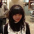 台南燙髮〔造型燙 混合〕