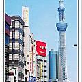 2016【日本《東京「晴空塔」》】