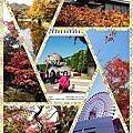 2013日本「京阪奈」旅遊攝影精選