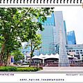 2018《新北市政府、板橋車站》商圈