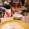 涮乃葉火鍋