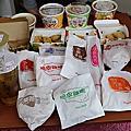 台灣大胃王正妹 霸氣吃光丹丹漢堡全部餐點|天下運動網|天下現金網