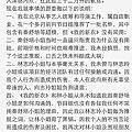 秦舒培音檔男 陳冠希再嗆「志玲阿姨」質疑音檔男為其頂罪|天下運動網|天下現金網