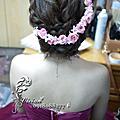 Bride~ Ellie