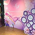 0707 台北彭園 夢幻泡泡紫色的婚禮佈置
