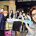 2016東京員旅趴趴走