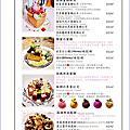 2018最新菜單