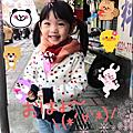 20120316 Taipei Zoo
