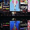 2012.9.7~12【大阪/京都/神戶/奈良】阿嘉初遊日本六日行