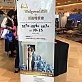 2015wedgwood清倉特賣