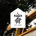 ikea house new open