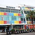 旗津道沙灘酒店