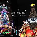2019高雄聖誕&跨年
