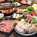 銅花精緻涮涮鍋 蘆洲店