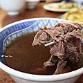 牛狀元 牛肉湯/涮牛肉鍋