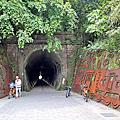 台鐵五堵舊隧道自行車道