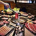赤富士日式無煙燒肉鍋物 蘆洲店