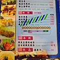 小巷亭壽司