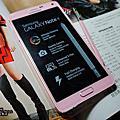 Samsung Galaxy Note4 生活工作好夥伴