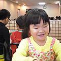 新竹sogo恬媽咪姊弟聚餐