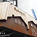 2014.02.03(薄多義.小金魚.七福神)