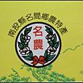 2011冬季比賽茶-臺灣好茶