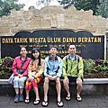 2016冬印尼峇里島-Day5
