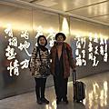 2017冬日本北九州Day1
