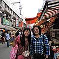 2014.10 我跟媽咪的東京亂走之旅