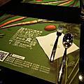 Double Veggie蔬食百匯